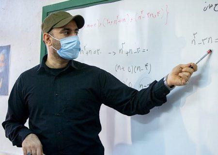 معلمان در وضعیت قرمز نیازی به حضور فیزیکی در مدرسه ندارند