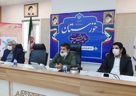 ضرورت افزایش سهمیه دانش آموزان خوزستانی در رشته های دانشگاهی پرمتقاضی/آموزش غیرحضوری فرصتی ویژه برای کیفی سازی روند آموزش/حمایت عملکردی از فعالیت های سوادآموزی در خوزستان