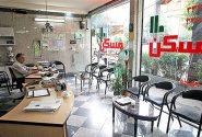 کرونا مانع فعالیت مشاورین املاک حرفه ای در اهواز نمی شود