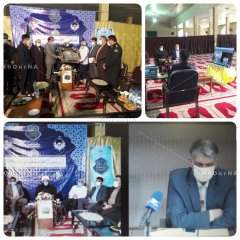 آیین تجلیل از خانواده شهید مدافع حرم شهید محمد تاج بخش توسط وزیر فرهنگ و ارشاد اسلامی به صورت ویدئو کنفرانس