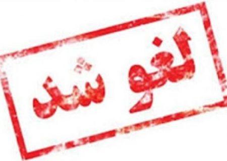 احکام دقیقه نودی استاندار سابق خوزستان لغو شد