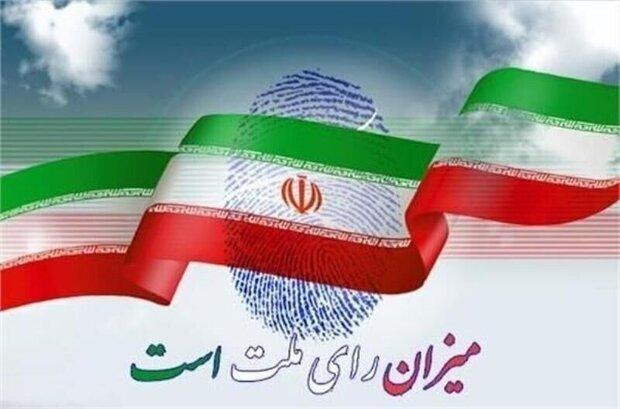 استقبال داوطلبان زن در انتخابات شوراهای روستا در خوزستان