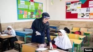 مدارس خوزستان بالاخره کی باز میشوند؟