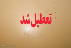 کلیه مدارس و مراکز آموزشی اهواز و مسجدسلیمان به مدت ۱۰ روز تعطیل شد