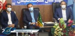 جلسه تکریم و معارفه رئیس دادگستری و دادستان عمومی و انقلاب شهرستان مسجدسلیمان