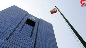 نامه مهم دادستان کل کشور به رئیس کل بانک مرکزی در راستای حمایت از تولید