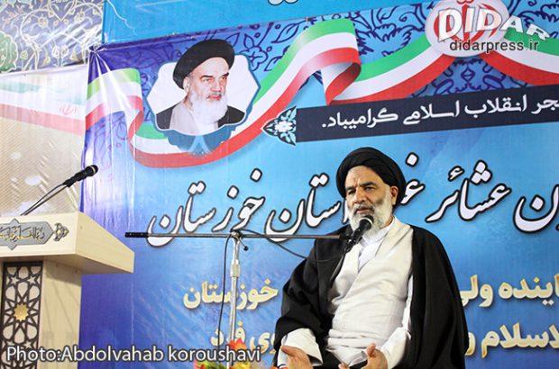 مراسم تجدید بیعت سران عشایر غیور خوزستان برگزار شد