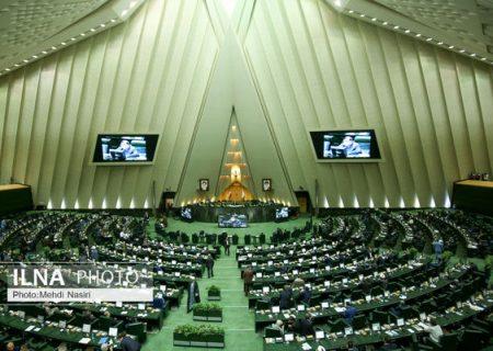 حضور ۳ نماینده مجلس در کابینه رئیسی