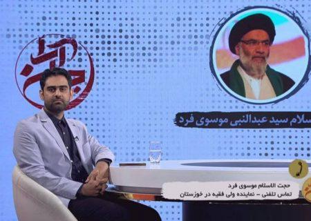 زندانیان اعتراضات خوزستان را آزاد کنید