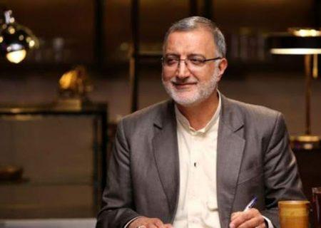 خبر جدید از استخدام در شهرداری تهران